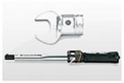 Immagine per la categoria Barre dinamometriche e accessori