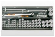 Immagine per la categoria Chiavi a bussola e accessori